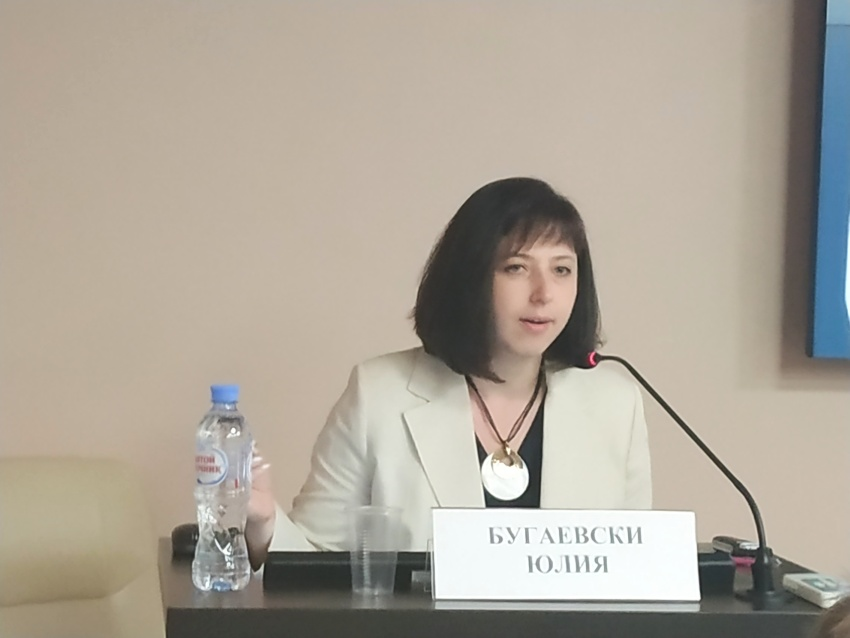 Kongress 200519 Bugaevski